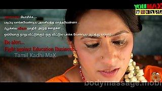 House Wife Descendants -- Latest Tamil Romantic Short Film 2016
